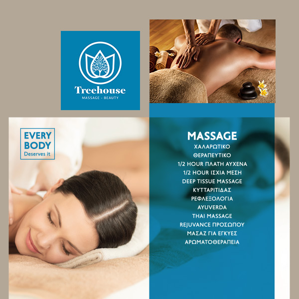 Treehouse - Beauty, Massage